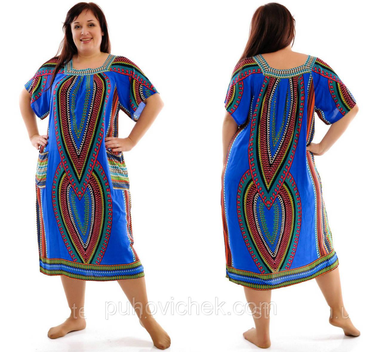 75855820b90 Летние платья больших размеров женские интернет магазин - Интернет магазин  Линия одежды в Харькове