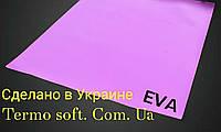 Цветные листы EVA 3075 (вспененный этиленвинилацетат, ЭВА, фоамиран, фоам) цветной, листовой 2мм.РОЗОВЫЙ
