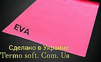 Цветные листы EVA 3075 (вспененный этиленвинилацетат, ЭВА, фоамиран, фоам) цветной, листовой 2мм.КРАСНЫЙ