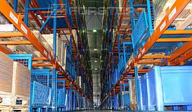 Металлические и пластиковые контейнеры для хранения рассыпной продукции
