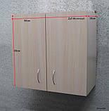 Шафа навісний 60х60х30 на кухню (дуб молочний), фото 2
