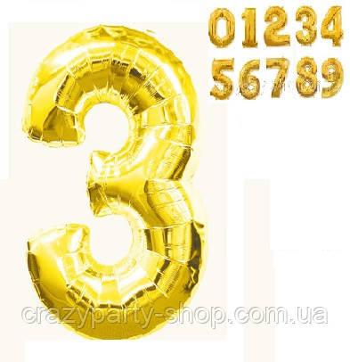 Шар фольгированный Цифра от 0 до 9 Золотистая