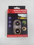 Объектив Fisheye 3 в 1 для телефона на магните Золотой Розничная коробка, фото 4