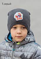 Одинарная шапка бейблейд SHU. р.50-54 (3-7 лет) В наличии есть разные цвета.