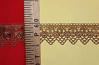 Ажур бронза гроздь №2128, фото 1