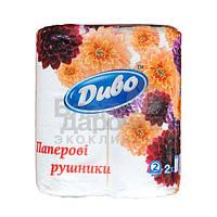 Диво РУШНИК 2 рулона білі