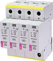 Ограничитель перенапряжения ETITEC C T2 275/20 (4+0) 4p