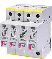 Ограничитель перенапряжения ETITEC B T12 275/7 (4+0) 4p