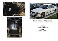 """Защита двигателя, КПП, радиатора """"Кольчуга"""" на BMW 3 (E36) седан 1991-2000"""