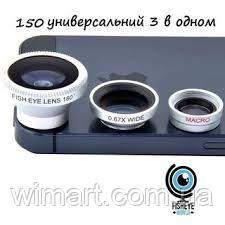Объектив рыбий глаз 3 в 1 для телефона на магните Серебрянный, Розничная коробка