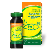 Фаурин . Супер эффективный бальзам для глаз.10мл.