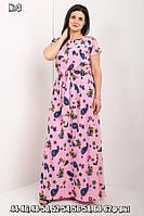 Женское платье Код л136-2
