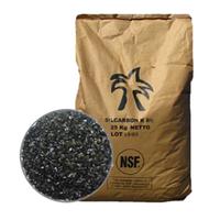 Активированный уголь Silcarbon S835 (25 кг)