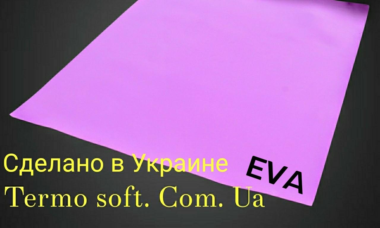ФОАМИРАН . Цветные листы EVA 3075 (вспененный этиленвинилацетат, ЭВА, фоамиран,) цветной, листовой 2мм.РОЗОВЫЙ