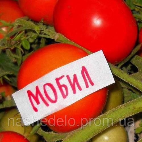 Мобил томат 3 г. Vinel