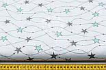 """Лоскут ткани """"Звёзды на линиях с бусинками"""" мятно-серые №1589, фото 2"""