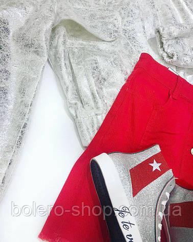 Юбка красная  длина - мини, фото 2