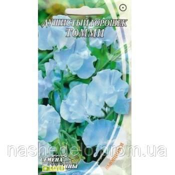 Душистый горошек Томми 1 гр. Семена Украины