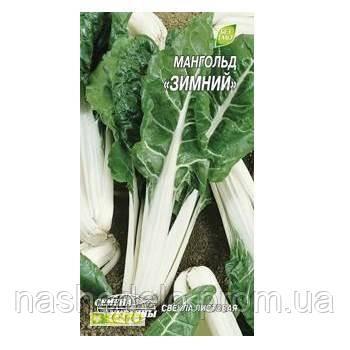 Мангольд Зимний 2 гр. Семена Украины