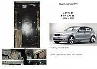 "Захист двигуна, КПП, радіатора ""Кольчуга"" на BMW 1-й серії Е 87 (120i)"