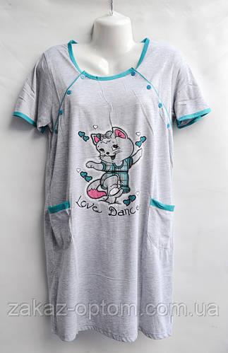Интернет-магазин одежды zakaz-optom.com.ua