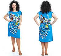 Стильное летнее платье туника женское размперы 48-52