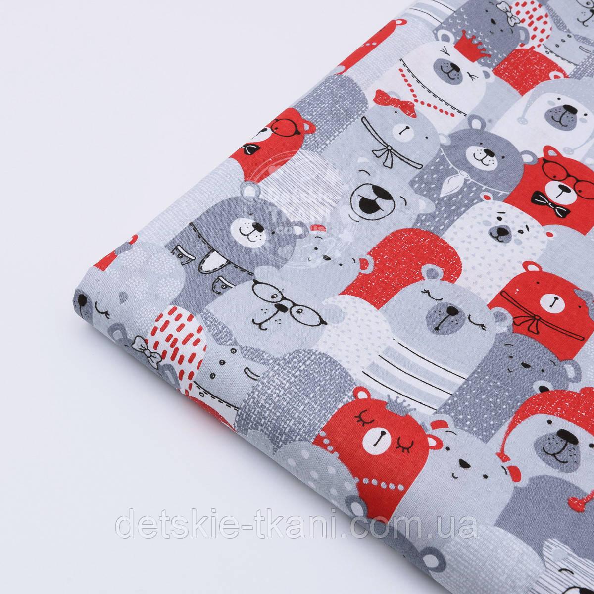"""Лоскут ткани """"Мишки в коронах в кино"""" серо-красные № 1454, размер 33*80 см"""