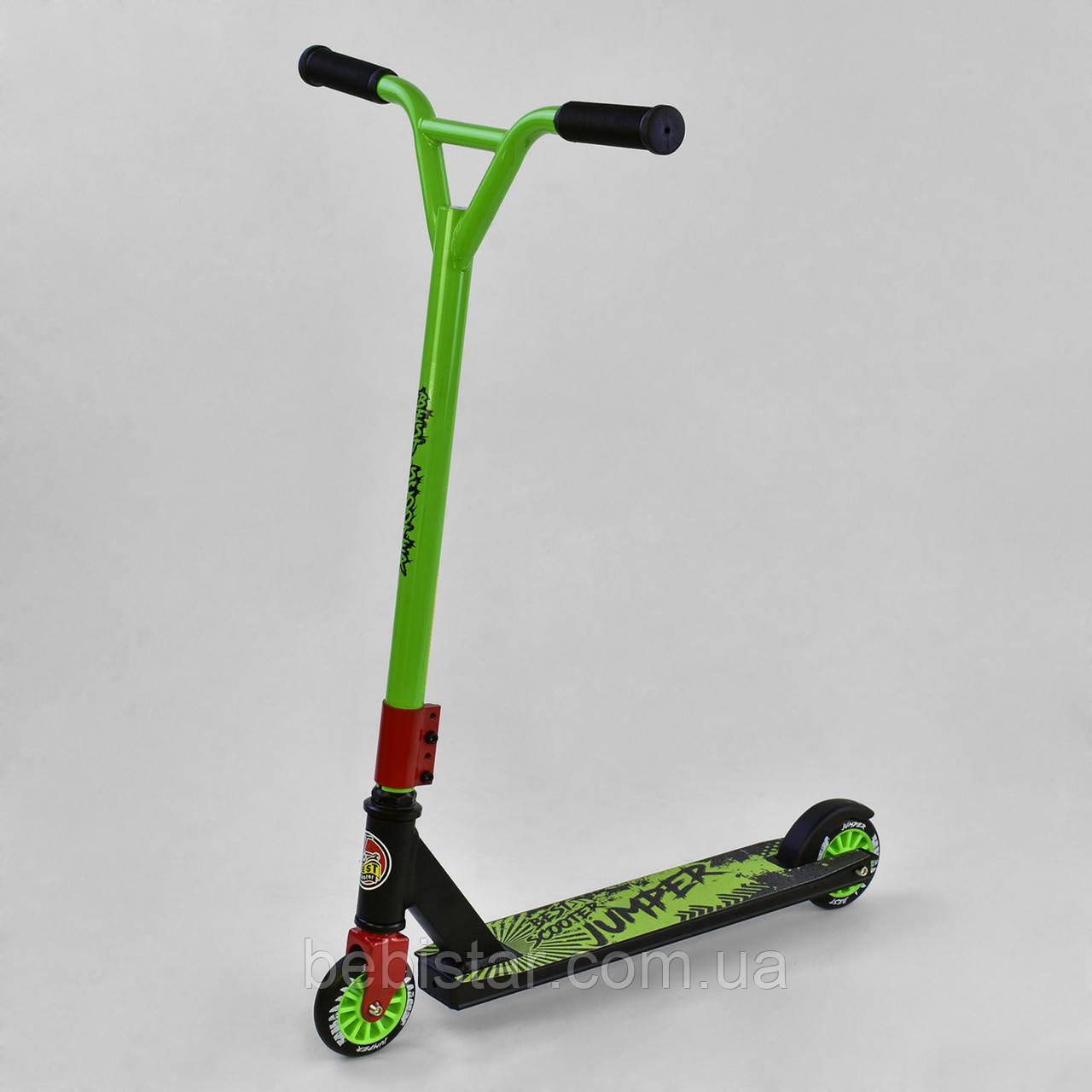 Самокат трюковый Best Scooter зеленый, пластиковый диск колеса, колесо полиуретан, нагрузка 80 кг