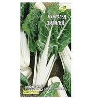 Мангольд Зимний 3 гр. Семена Украины