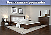 Кровать деревянная Монако из натурального дерева двуспальная