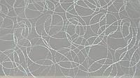 Тюль Вышивка Органза 300X270 2700 V03 Arya (1шт)