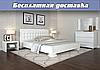 Кровать деревянная Монако из натурального дерева