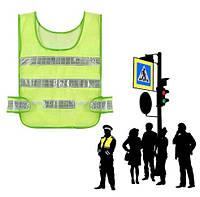 Светоотражающий жилет для автомобилистов, велосипедистов, строителей и дорожных работников