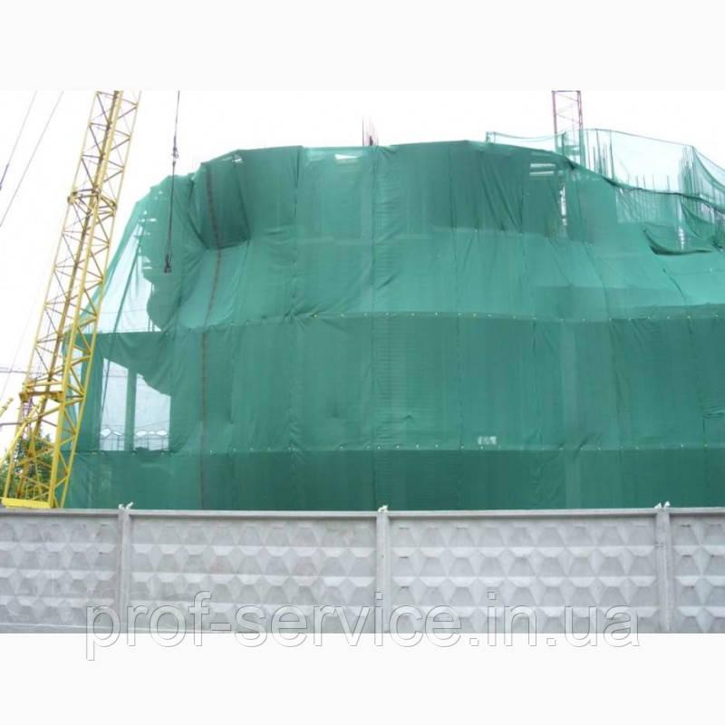 Сітка затіняюча 150 г/кв.м., 3.0х50 м, HDPE. beige