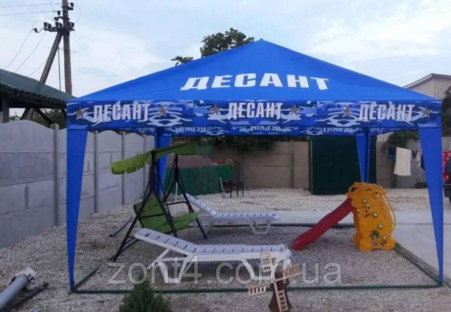 Тент на шатер 4х4 метра торговый барный пивной