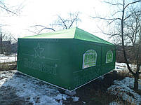 Тент на шатер 4х4 метра торговый барный пивной, фото 2