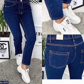 Джинсы женские синие. Ткань джинс, не тянутся. Производство Турция. Размеры 30, 29, 28, 31, 32
