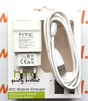Сетевое зарядное устройство 2 в 1 для HTC One M7