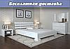 Кровать деревянная Премьер из натурального дерева