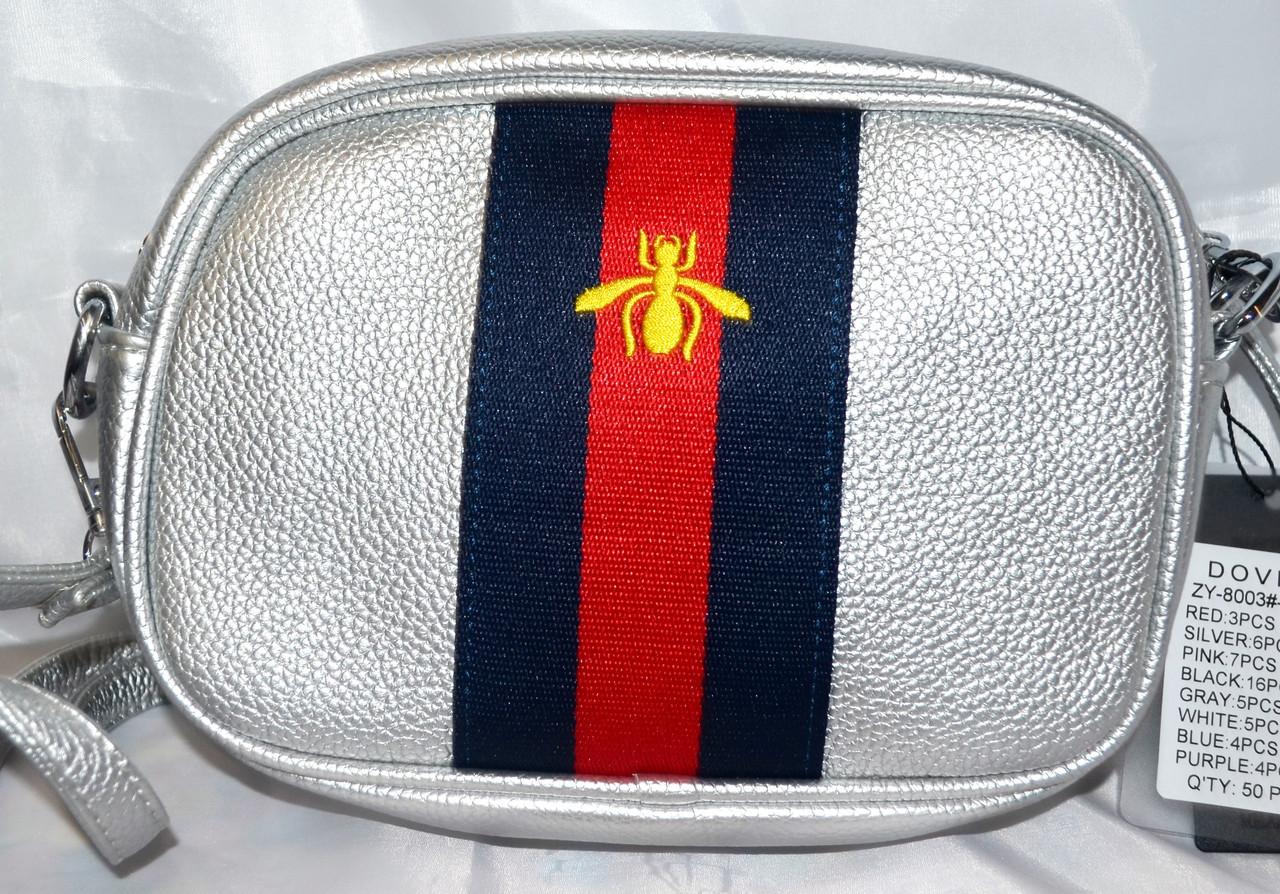 6e5e8de5dc7a Женская сумка на плечо Гучи, Gucci сумочка клатч с пчелой. Серебро ...