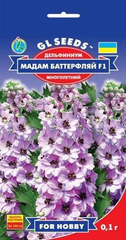 Семена Дельфиниум Мадам Баттерфляй (многолетник), фото 2