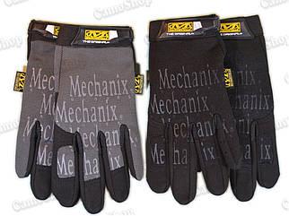 Тактические перчатки Mechanix Originals Gloves  (реплика)