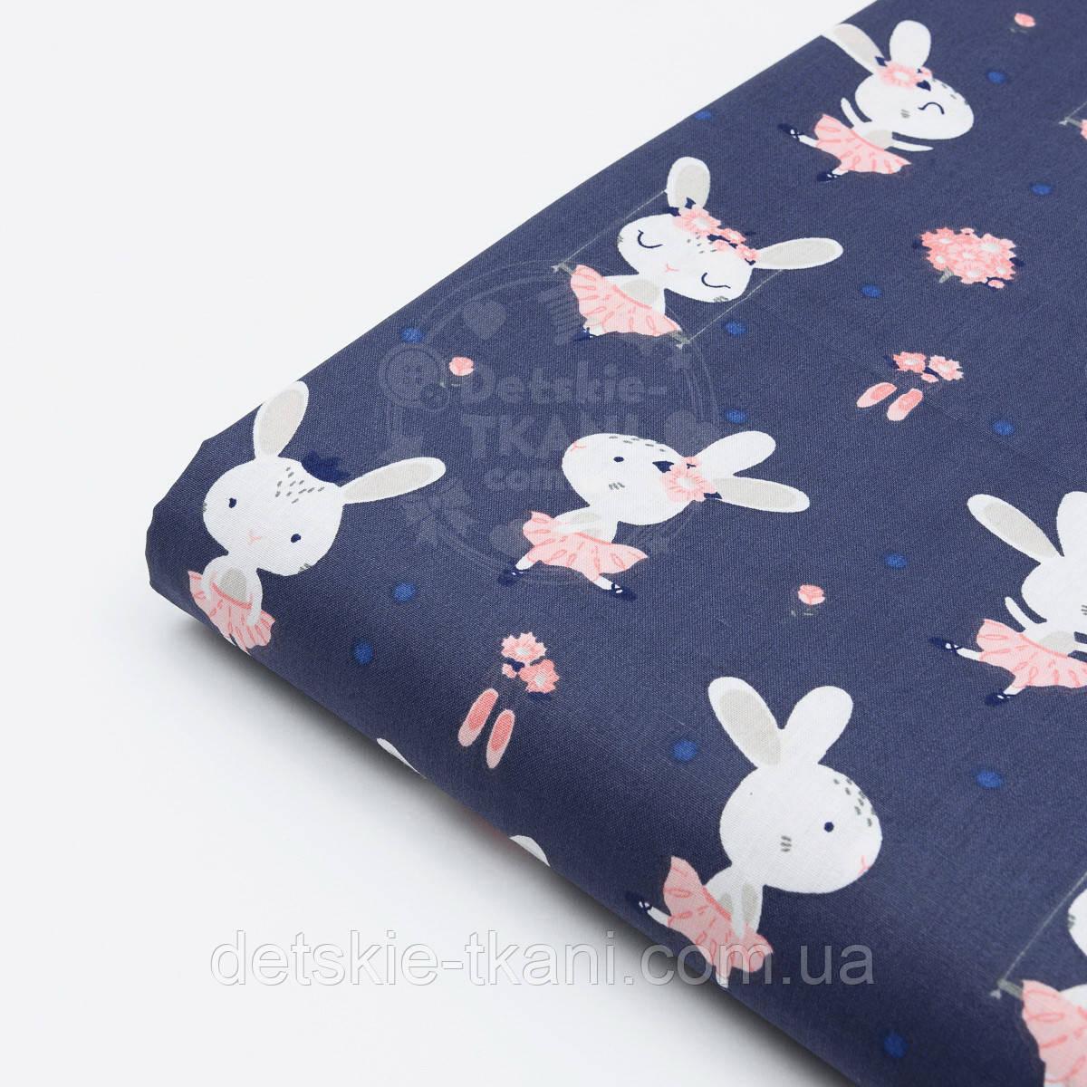 """Лоскут ткани """"Кролики на качелях"""" на синем фоне, №1521а, размер 24*160 см"""