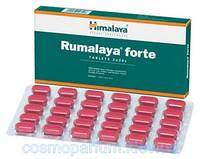 Румалая Форте (Rumalaya forte) 60 таб - Himalaya