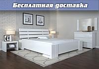 Кровать деревянная Домино без подъёмного механизма из натурального дерева двуспальная