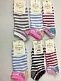 Носки женские с рисунком 37-42 Хлопок, фото 2