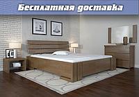 Кровать деревянная Домино без подъёмного механизма из натурального дерева полуторная