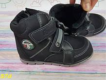 Детские ботинки 29,31 демисезон черные К57d