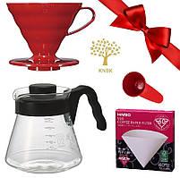 Подарочный набор HARIO V60 02 для альтернативного заваривания кофе
