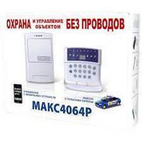 МАКС4064Р-М4064КР